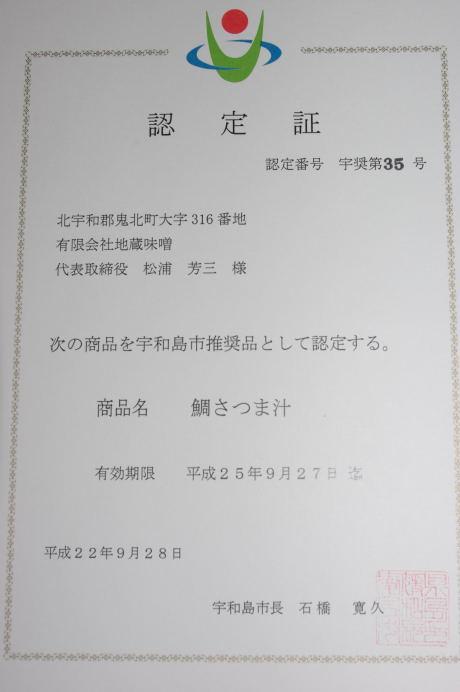 IMGP1421_095